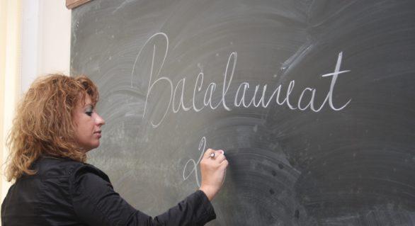 Start sesiunii BAC 2018! Alolingvii susțin azi proba la limba și literatura română