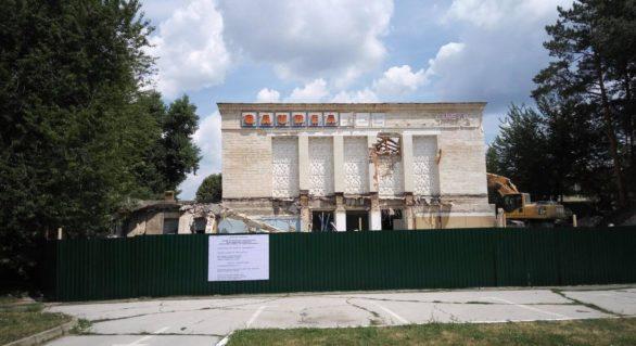 """Primăria capitalei sistează lucrările de demolare a Cinematografului """"Gaudeamus"""""""