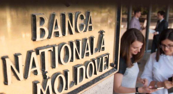Angajații sectorului bancar își sărbătoresc ziua profesională. Mesajul guvernatorului BNM
