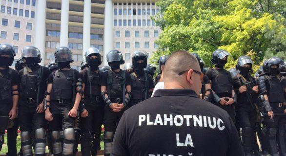 """Polițiștii, obligați de conducerea MAI să-și ia concedii până cel târziu 19 august. """"Au grijă de polițiști sau de proteste?"""""""