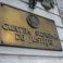 Andrei Năstase a depus la CSJ o cerere de revizuire a deciziei de invalidare a alegerilor