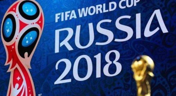 Campionatul Mondial de Fotbal 2018. Anunțul de ultimă oră făcut de președintele UEFA