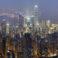Criză de locuti de parcare în Hong Kong. Un singur loc vândut cu 765.000 de dolari