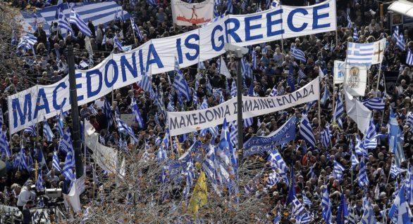 Parlamentul Macedoniei ratifică din nou acordul cu Grecia privind numele său, depăşind vetoul prezidenţial