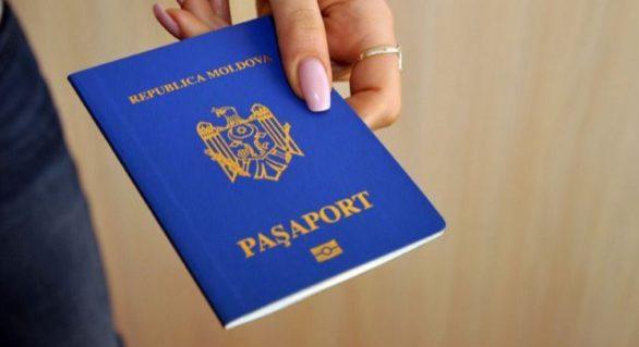 Instituțiile europene nu salută acordarea cetățeniei moldovenești în schimbul investițiilor