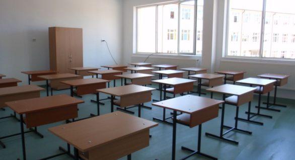 Pregătirea instituțiilor de învățământ pentru noul an de studii, în atenția deputaților