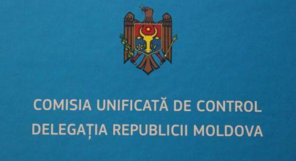 Observator militar în cadrul CUC, transferat în serviciul operativ al Comenduirii militare din Dubăsari