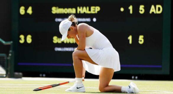 Întorsătură totală la Wimbledon: Nicio jucătoare din primele nouă nu a ajuns în sferturi