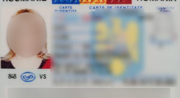 """A """"furat"""" pașaportul iubitei ca aceasta să nu poată părăsi țara, iar acum este cercetat pentru uz de fals în acte"""