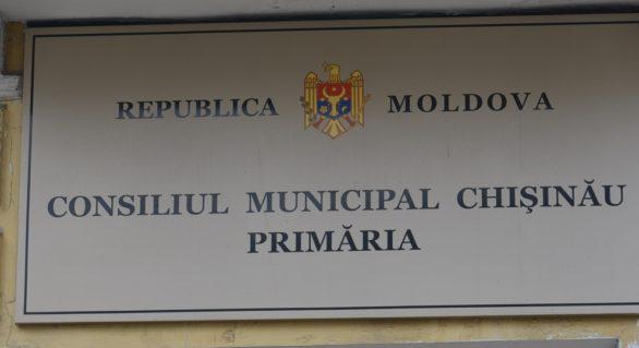 CMC va fi reprezentat în instanțele de judecată de către un birou de avocați