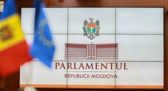 Cadourile primite de deputați vor fi expuse în Muzeul Parlamentului, iar vizitatorii vor putea procura suvenire