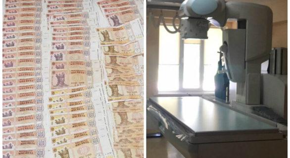 Schemă de corupție la Institutul Mamei și Copilului: Între 30 și 40 pacienți achitau zilnic câte 200-500 de lei pentru un aparat
