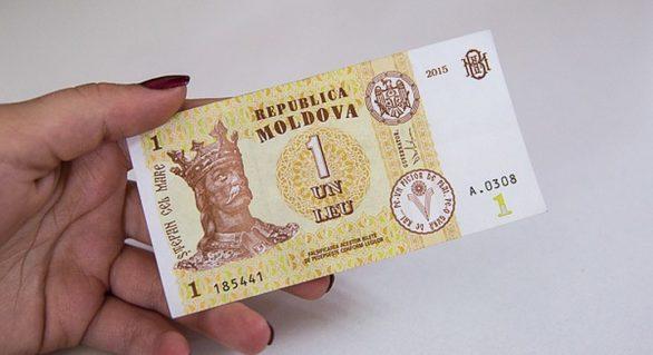Cauzele aprecierii leului față de dolarul american și euro și cum va evolua cursul până la alegeri