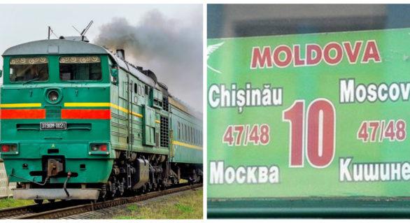 Ucraina examinează posibilitatea întreruperii legăturii feroviare cu Rusia. Cum poate afecta asta cursele Chișinău-Moscova și Sankt-Petersburg