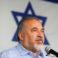 Israelul blochează din nou livrările de carburant către Fâșia Gaza