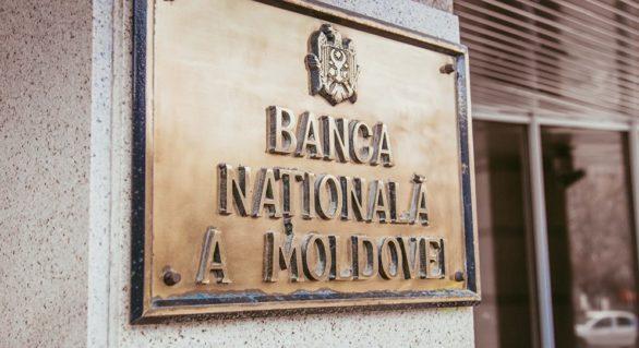 BNM majorează norma rezervelor obligatorii din mijloace atrase în lei