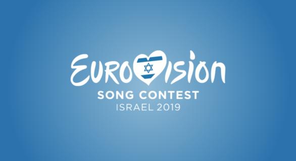 Tel Aviv va găzdui viitoarea ediție a concursului Eurovision din mai 2019