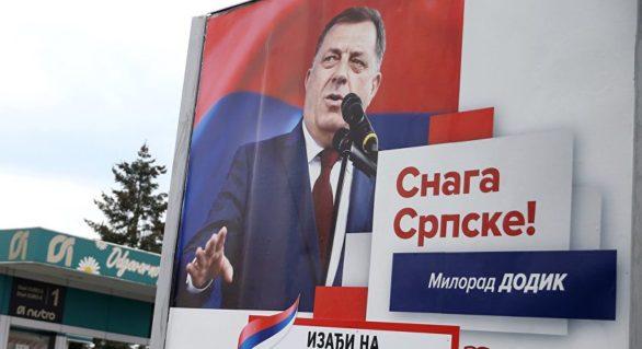 Un separatist sârb, simpatizant puternic pro-Rusia, a câștigat alegerile la președinția tripartită a Bosniei