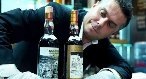 Un colecționar anonim a plătit 1,1 milioane de dolari pentru o sticlă de whiskey