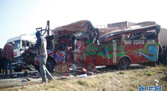 Cel puțin 40 de morți într-un accident de autocar în Kenya