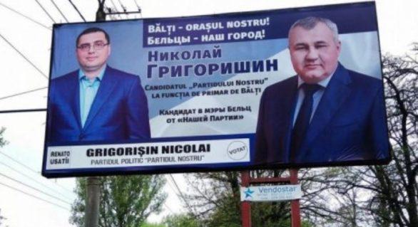 """Ce """"moștenire"""" a primit primarul de Bălți, Nicolai Grigorișin, de la predecesorul său, Renato Usatîi"""