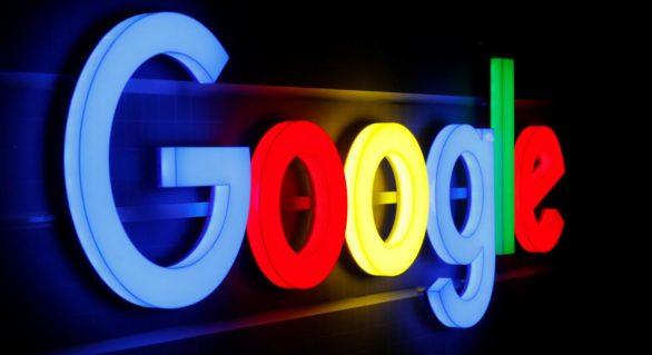 Belgia va da în judecată Google pentru că nu a ascuns pozițiile unor instalații militare