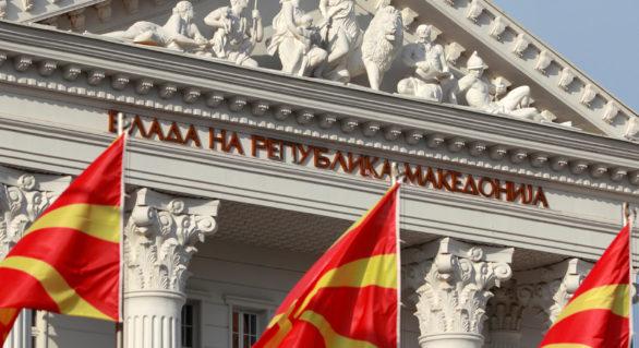 Macedonia: Zi crucială în parlament privind schimbarea numelui țării