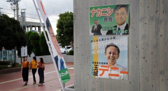 Lovitură pentru Guvernul lui Shinzo Abe. Un adversar al construirii unei noi baze americane în Japonia, ales guvernator