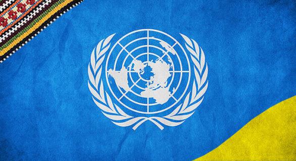 Ucraina a denunțat de la tribuna ONU militarizarea fără precedent a Crimeii de către Rusia