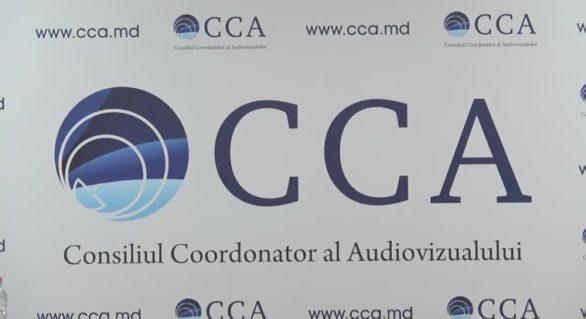 Concurs pentru suplinirea funcțiilor vacante de membru al CCA. Ce condiții trebuie să întrunească candidații