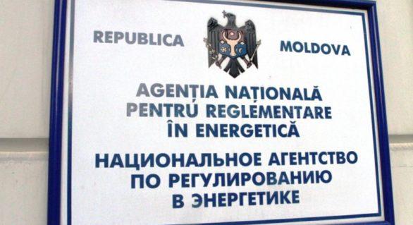Concurs pentru ocuparea a două funcții vacante de director al Consiliului de Administrație al ANRE. Condiții de participare