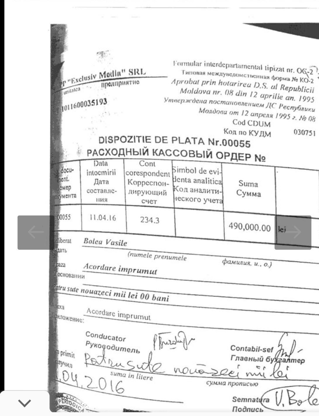"""Foto /DOC/ Probe noi în implicarea spălării de bani a patru deputați socialiști prin intermediul """"Exclusiv Media"""" SRL 2 16.06.2021"""