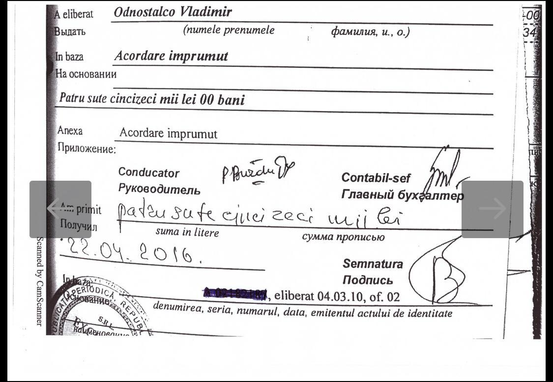 """Foto /DOC/ Probe noi în implicarea spălării de bani a patru deputați socialiști prin intermediul """"Exclusiv Media"""" SRL 5 16.06.2021"""